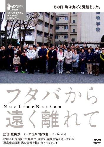 NN-dvd.jpg