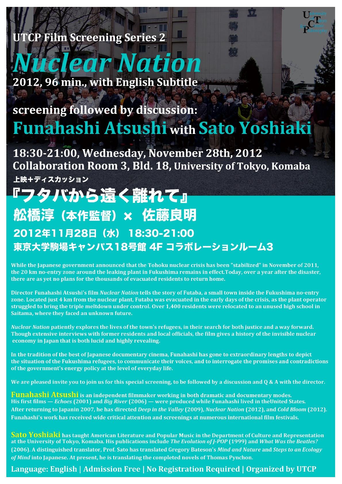 20121128_poster_ver2.jpg